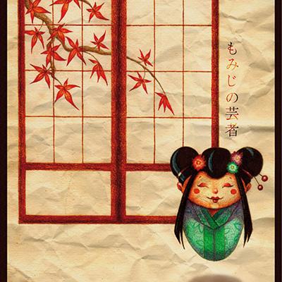 Ilustracion Momiji de Guiomar Gonzalez