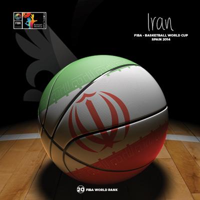 Ilustracion Iran Basketball de Moby Ink